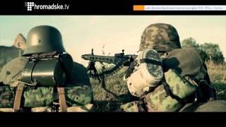 «Хроніка Української повстанської армії 1942-1954». Частина Перша
