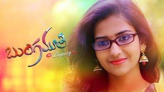 BUNGAMUTHI Telugu Short Film 2016