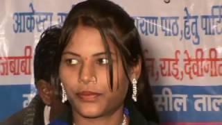 New Jawavi bundeli Lokgit  जबाबी बुन्देली लोकगीत को देखकर आप भी खुश हो जायेंगे