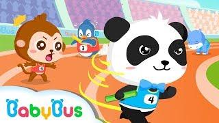 幼稚園の運動会リレーアニメ|パンダのスポーツ大会|赤ちゃんが喜ぶアニメ|動画|BabyBus