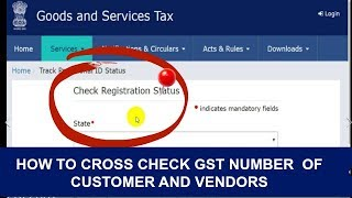 How to check GST Number of Customers/vendors to ensure GST number provided by them is valid or not