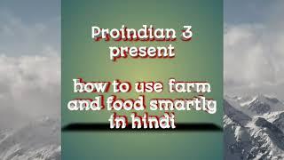 lords mobile food upkeep hindi    lords mobile farm upkeep/hour hindi    lords mobile hindi