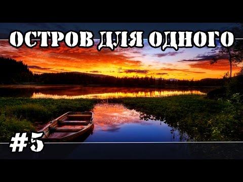 Степанов м.а. магия черная и белая