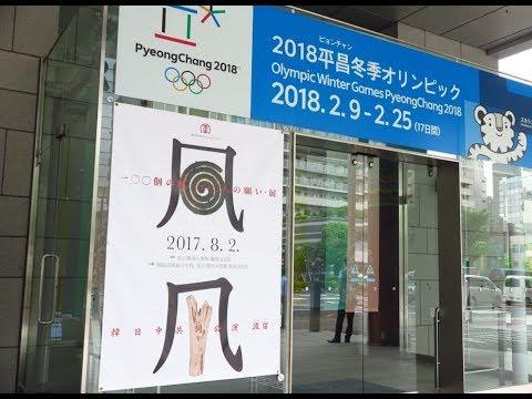 韓日中文化オリンピック ノプセプロジェクト 한중일문화올림픽 높새프로젝트