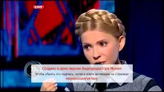 Тетерук сказал правду в глаза Тимошенко