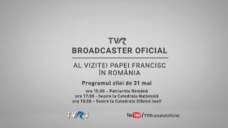 Papa Francisc în România - Patriarhia Română, Catedrala Naţională şi Catedrala Sfântul Iosif (@TVR1)