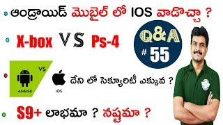 Tech Q&A#55 Android Vs ios Security,MRP Means,Oppo F7 Vs Nokia 7 Plus etc