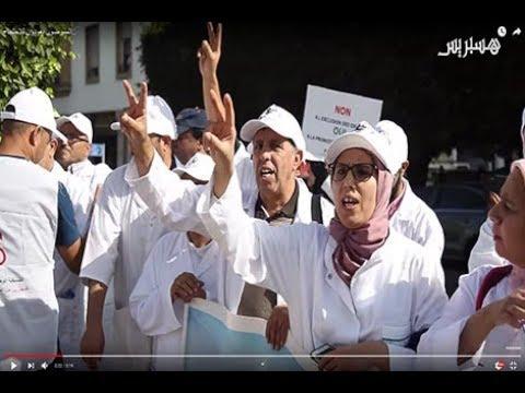 الممرضون والممرضات يعودون للاحتجاج في العاصمة و يطالبون بالترقية