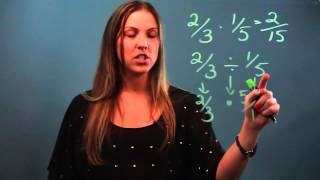 What Is the Main Difference Between Multiplying Fractions and Dividing Fractions?
