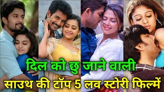 Top 5 Best Romantic South Indian Movies Dubbed In Hindi    Best South Indian Love Story Movie Hindi