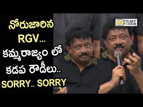 RGV Tongue Slip At Lakshmi s NTR Press Meet