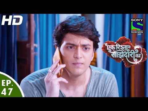 Ek Rishta Saajhedari Ka - एक रिश्ता साझेदारी का - Episode 47 - 11th October, 2016