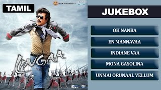 Lingaa - Jukebox (Full Song Tamil)