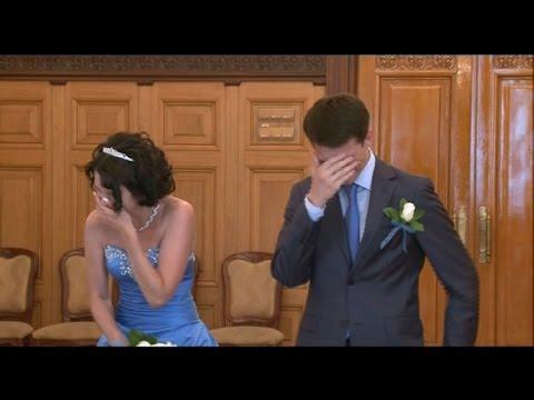 """Самый """"серьезный"""" шаг в жизни, свадьба. Прикол в загсе."""