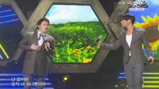 [Music Bank K-Chart] Sun Flower (해바라기) - SG Wannabe (2010/11/5)