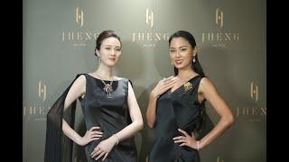 〔Jewelry〕藝術珠寶JHENG Jewellery驚豔問世
