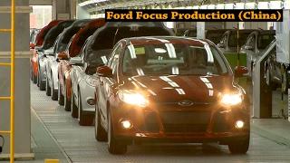 Ford Chongqing manufacturing plant, China (Changan Ford Automobile)
