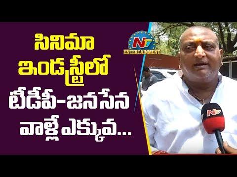 Comedian Prudhvi Raj Face to Face | NTV Entertainment