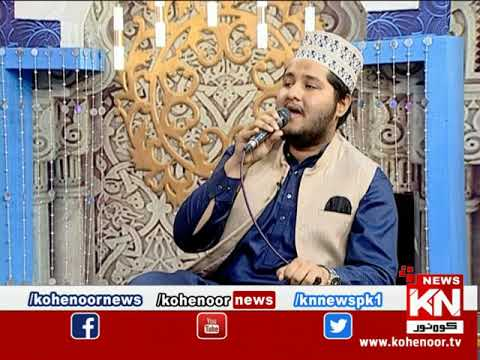 Good Morning 01 May 2020 | Kohenoor News Pakistan
