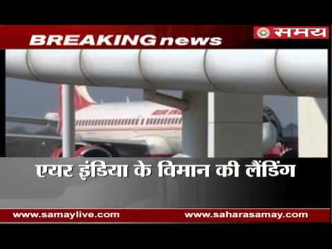 Download Bird Hit Forces Emergency Landing Of Air India Plane At