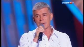 Олег Газманов Ненаглядная лучшие песни 2017