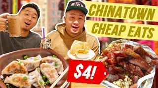 THE BEST CHEAP EAT HIDDEN GEMS In NEW YORK!   Fung Bros