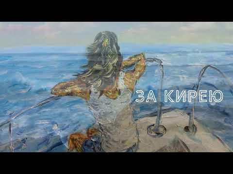 """Гурт """"Витер"""", відео 4"""