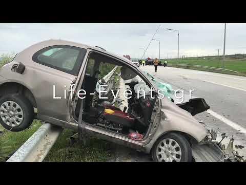 Σοκάρουν οι εικόνες από το τροχαίο στην Εθνική Οδό με τέσσερις νεκρές (βίντεο)