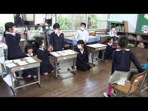 種子島の学校活動:住吉小学校新一年生体験入学2019年