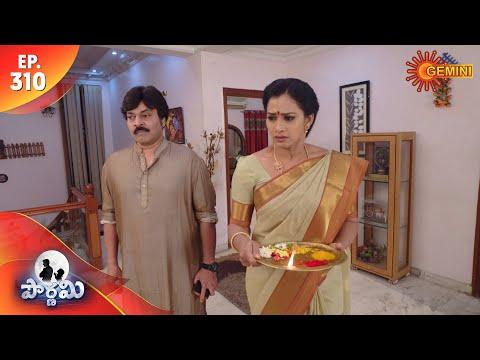 Pournami - Episode 310   30th December 19   Gemini TV Serial   Telugu Serial