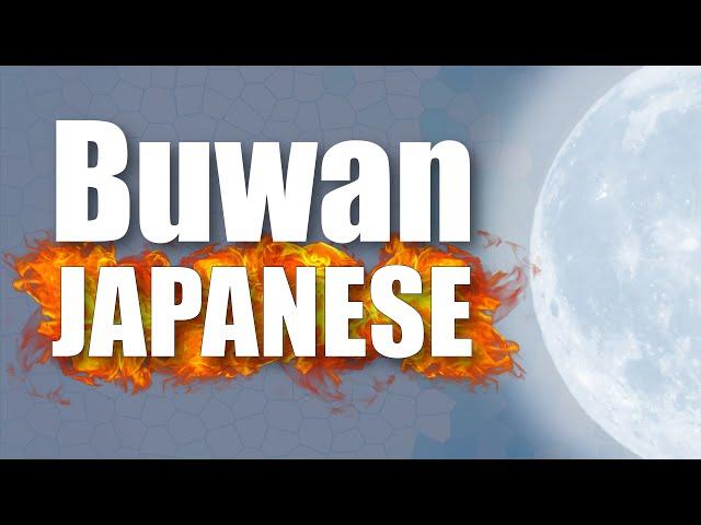 japanese songs lyrics