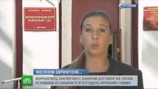 Клиент обхитрил банк Тинькофф на 24 миллиона рублей