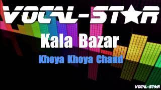 Khoya Khoya Chand - Kala Bazar (Karaoke Version) - YouTube