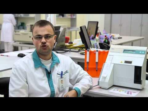 Лечение на лазерния простатата