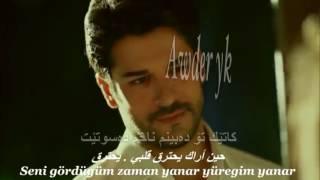 Ibrahim Tatliseshaydi Soylezher Nusi Kurdi