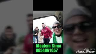 preview picture of video 'Lila à Sidi Ali  avec Maalem Simo - Simo Saha (0654061657)'