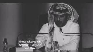 مازيكا عبدالله بن علوش - ماوراي الا الضياع تحميل MP3