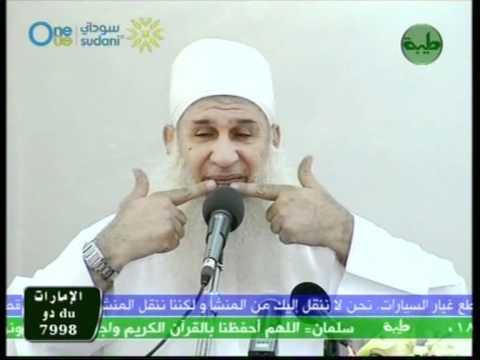 مجالس الطيبين 2-4   الشيخ محمد حسين يعقوب