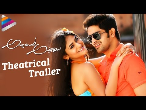 Abbayitho Ammay Theatrical Trailer