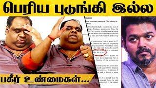 IT Raid-யை தூண்டி விட்டது இவர் தான் - ரவீந்திரன் உடைக்கும் உண்மைகள்..! | Vijay | Bigil | IT Issue HD