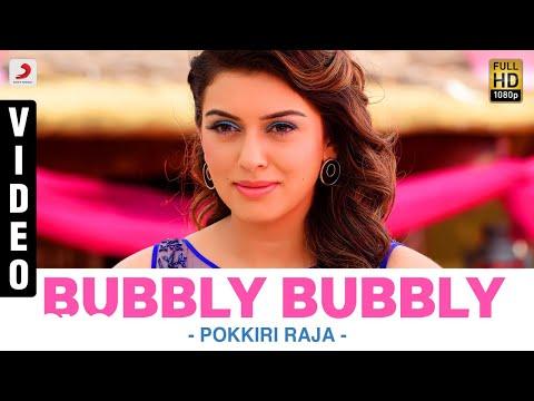 Bubbly Bubbly