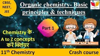 11th NCERT Chemistry- Unit 12- Organic Chemistry-Basic Principles & Techniques-I (NEET,AIIMS,JIPMER)