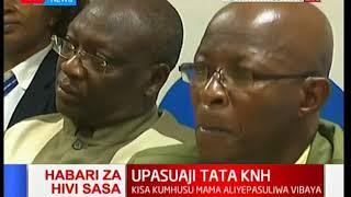 Kenyatta National Hospital officials explain the latest surgery blunder