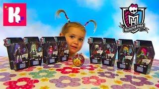 Монстр Хай куклы монстряшки Мегаблокс распаковка игрушек Monster High Dolls Mega Blocks unboxing toy