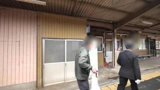 無賃乗車を許さない!JR西日本ローカル線怒りのコワモテ車掌