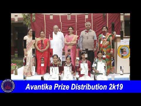 avantika prize distribution