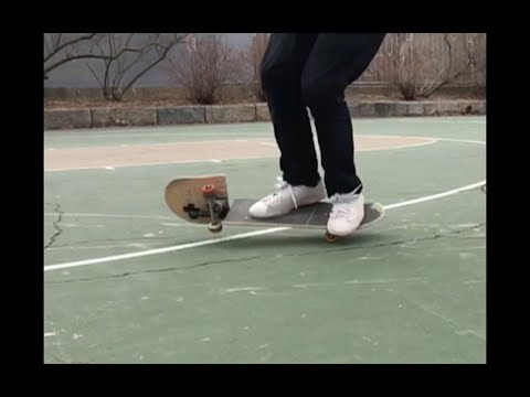 "Matt Tomasello AKA ""Rodney Mullen on Bath Salts"""