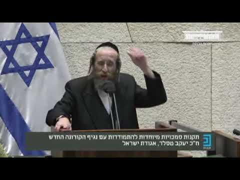 """ח''כ טסלר: """"אני מתבייש מפני מאות האלפים שעודדנו אותם להתחסן"""""""