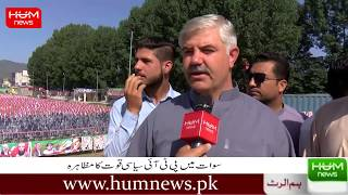 swat-post-pti-jalsa-in-swat-kabal