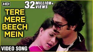 Tere Mere Beech Mein Video Song | Ek Duuje Ke Liye | Kamal, Rati Agnihotri | Lata,  S. P. B Duet